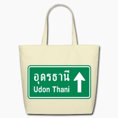 Udon Thani, Thailand / Highway Road Traffic Sign Bags