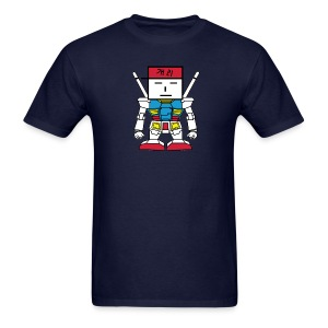 [Running Man!] Garie Robot Replica - Men's T-Shirt