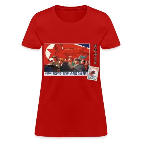 DPRK Propaganda  - Women's T-Shirt