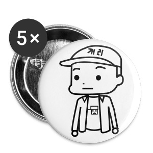[Running Man!] Gary Pin! - Small Buttons