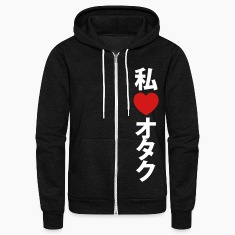 I Heart Otaku (Vertical) ~ Japanese Geek Zip Hoodies/Jackets