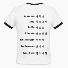 Runningman Names 2 T-Shirts