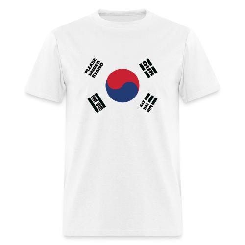 Korea's Unique Situation Shirt - Men's T-Shirt