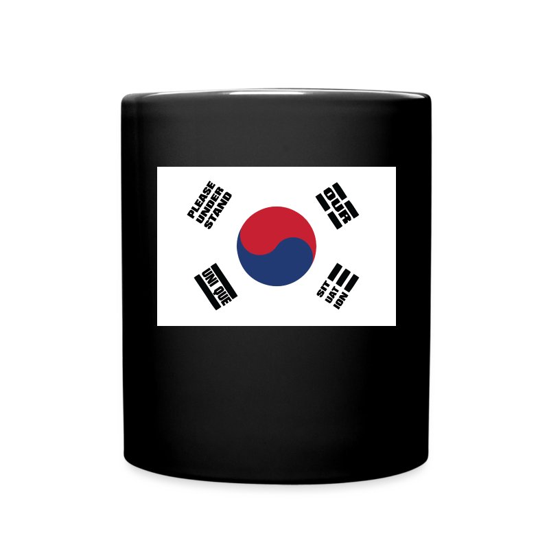 Korea's Unique Situation Mug - Full Color Mug