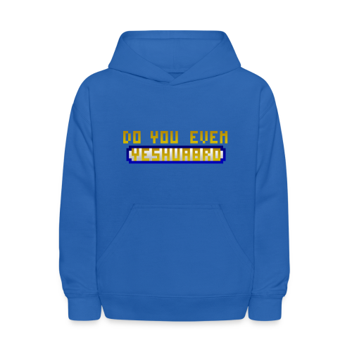 Do You Even Yeshuabro Hoodie - Kids' Hoodie