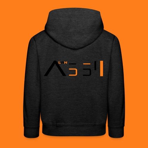 kids hoodie with black text - Kids' Premium Hoodie