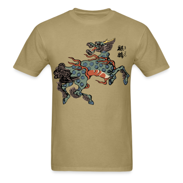 Japanese Art T-Shirts