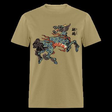 Japanese Art T-Shirts