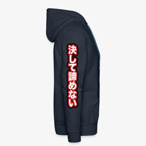 Men's Premium Hoodie - Uechi,Training,Shotokan,Shorin,Shito,Ryukyu,Ryu,Okinawa,Matsubayashi,Martial,MMA,Life,Kyokushin,Kumite,Kobudo,Kobayashi,Kata,Karate,Japan,Goju,Fight,Dojo,Do,Challenge,Arts