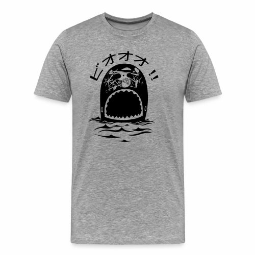 The Lonely Whale - Men's Premium T-Shirt