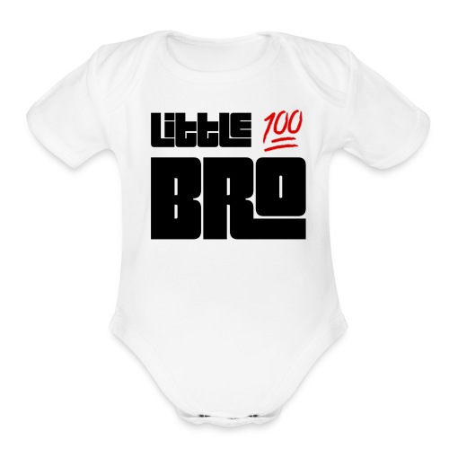 100% Little Bro - Organic Short Sleeve Baby Bodysuit