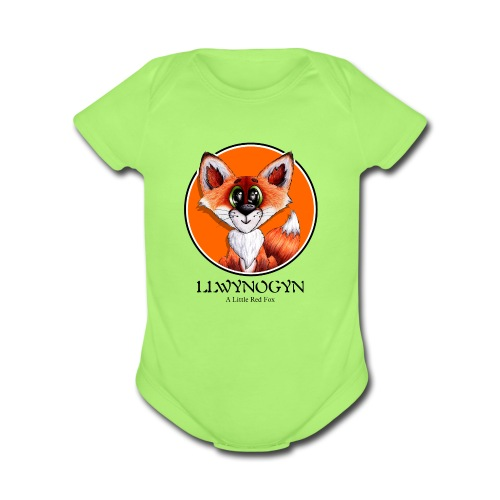 llwynogyn - a little red fox (black) - Organic Short Sleeve Baby Bodysuit