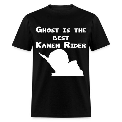 Ghost Men's Tee - Men's T-Shirt