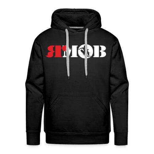 RMOB (mens premium hoodie) - Men's Premium Hoodie