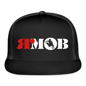 RMOB Skateboarder (all black) - Trucker Cap