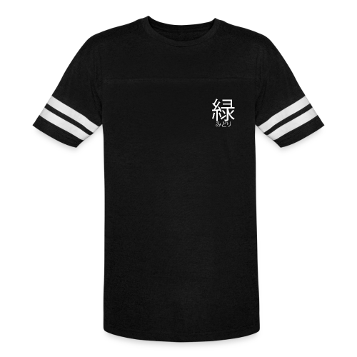 Midori (Green) - Mens Sport T-Shirt - Vintage Sport T-Shirt