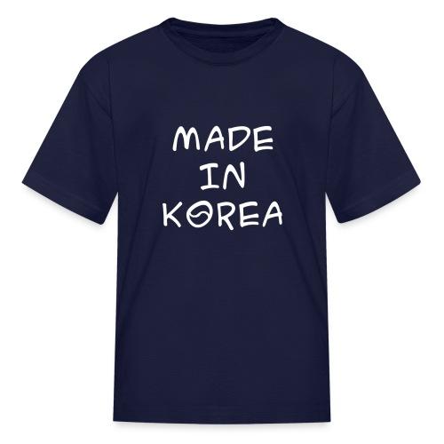 Made in Korea Kid's t-shirt - Kids' T-Shirt