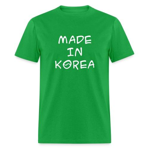 Made in Korea Green t-shirt - Men's T-Shirt