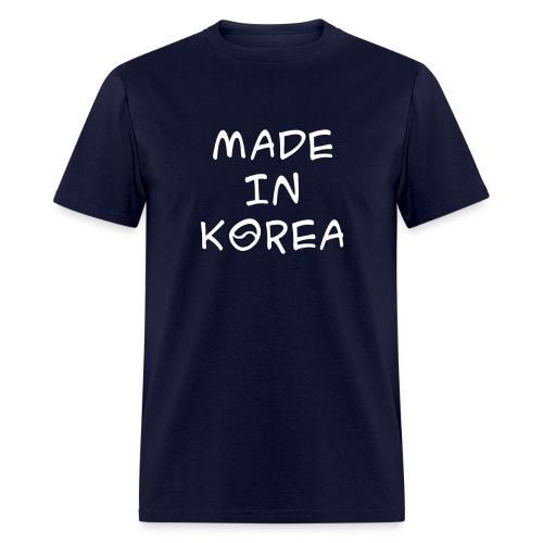Made in Korea t-shirt - Men's T-Shirt