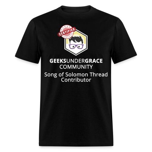 Song of Solomon Shirt - Men's T-Shirt
