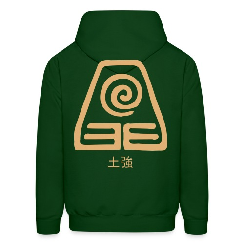 Earth Kingdom Hooded Sweater - Men's Hoodie