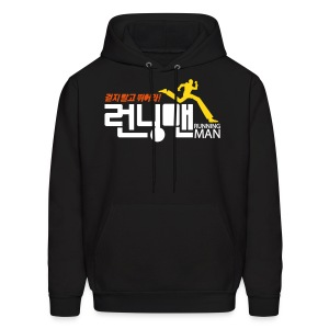 [Running Man!]  Orange/Yellow - Men's Hoodie