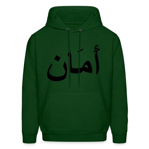 Arabic Peace - Men's Hoodie