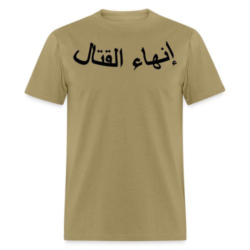 ANASOC - Black Lettering - Men's T-Shirt