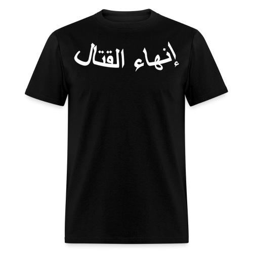 ANASOC - White Lettering - Men's T-Shirt