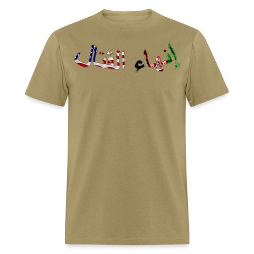 ANASOC - Flag Lettering - Men's T-Shirt