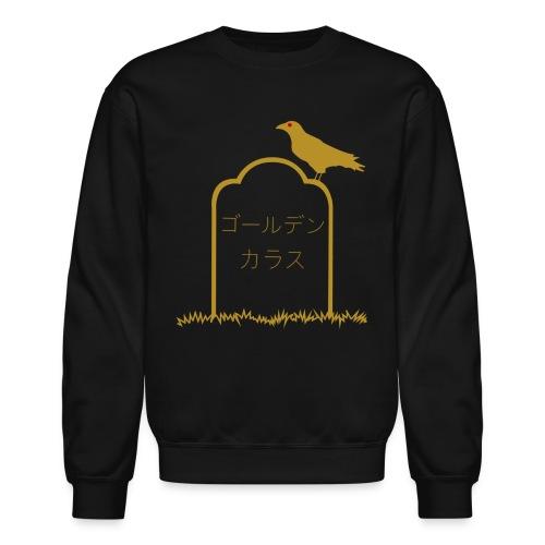Golden Crow basic sweater - Crewneck Sweatshirt