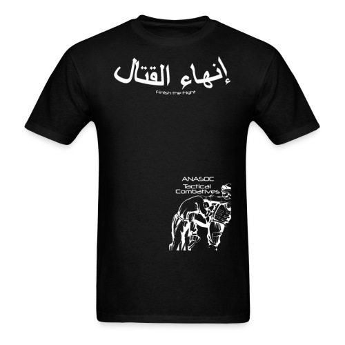ANASOC Combatives (White Lettering) - One side only  - Men's T-Shirt