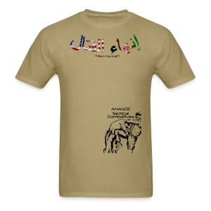ANASOC Combatives (Flag Lettering) - One side only  - Men's T-Shirt