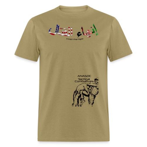 ANASOC Combatives (Flag Lettering) - One side only  - Men's T-Shirt