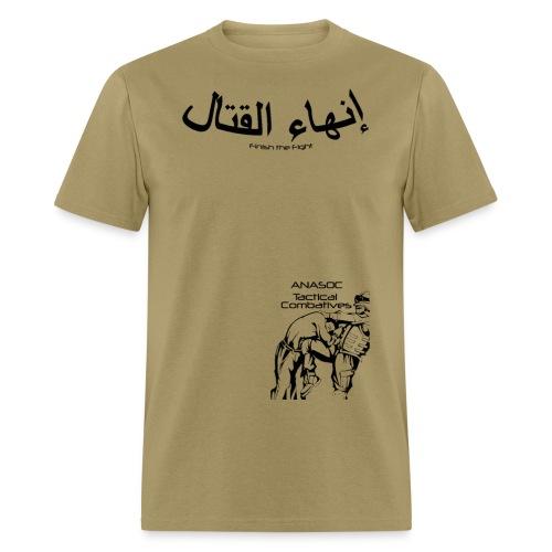 ANASOC Combatives (Black Lettering) - One side only - Men's T-Shirt