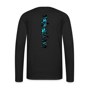 Zaedical Light Blue Zebra Long Sleeve - Men's Premium Long Sleeve T-Shirt