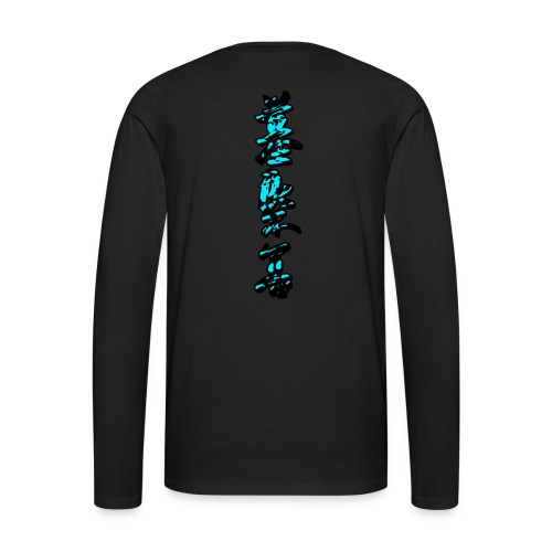 Zaedical Light Blue Zebra Long Sleeve - Men's Premium Long Sleeve T-Shirt
