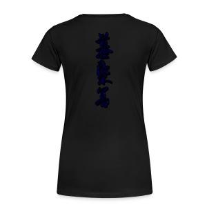 Zaedical Dark Zebra T-Shirt - Women's Premium T-Shirt