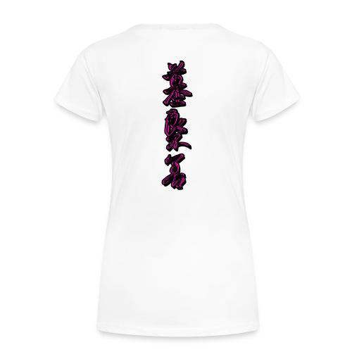 Zaedical Pink Zebra T-Shirt - Women's Premium T-Shirt