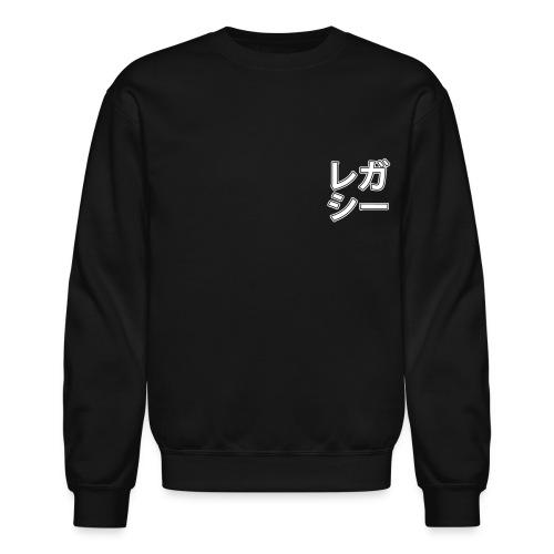 Legacy Japanese Aesthetic Crewneck - Crewneck Sweatshirt