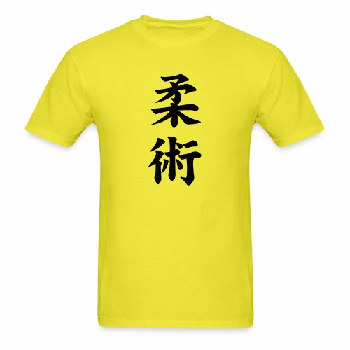 Jiu Jitsu (Tee)  - Men's T-Shirt