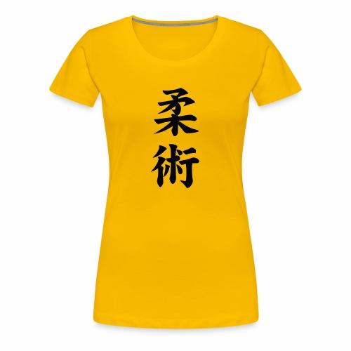 Jiu Jitsu (Womens Tee)  - Women's Premium T-Shirt