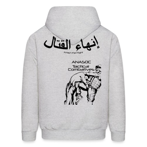 ANASOC Combatives (Black Lettering) - One side only - Men's Hoodie