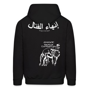 ANASOC Combatives (White Lettering) - One side only  - Men's Hoodie