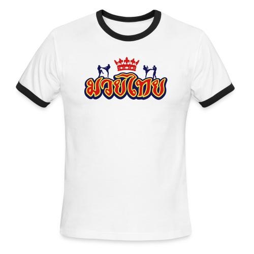Muay Thai Pocket Linker - Men's Ringer T-Shirt