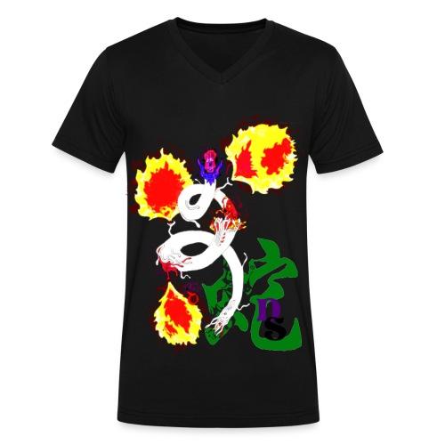 Snake Zodiac: Pydra  - Men's V-Neck T-Shirt by Canvas