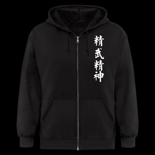 Lohan School Zipper Jacket - Vertical Jing Wu Spirit - Men's Zip Hoodie