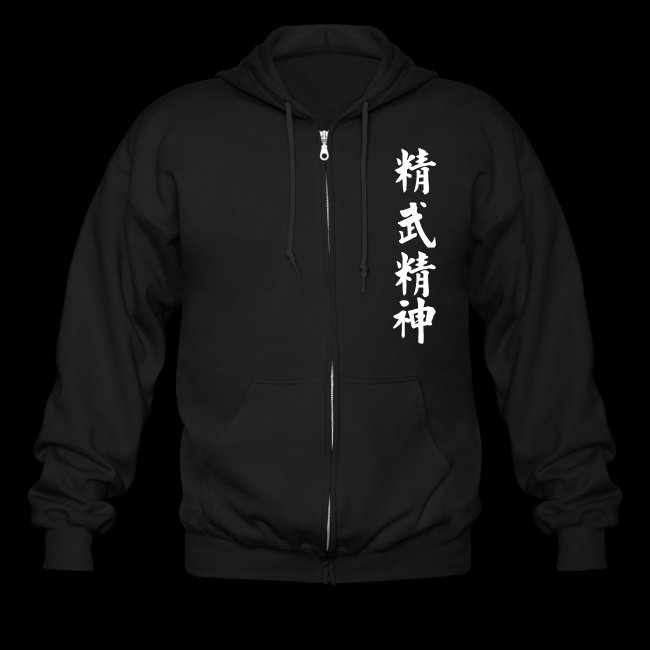 Lohan School Zipper Jacket - Vertical Jing Wu Spirit