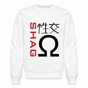 White Shagomega Sweatshirt - Crewneck Sweatshirt