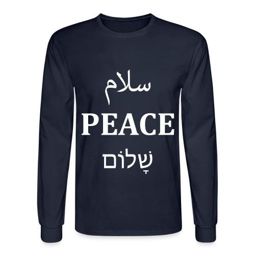 Shalom Peace Salam - Men's Long Sleeve T-Shirt